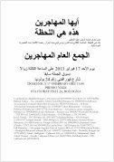 Volantino 17 arabo-2