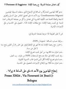 Assemblea 4 arab maggio