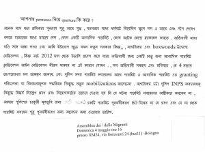 Assemblea 4 maggio bangla