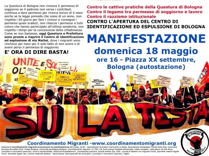 Manifesto Comigra 18 maggio
